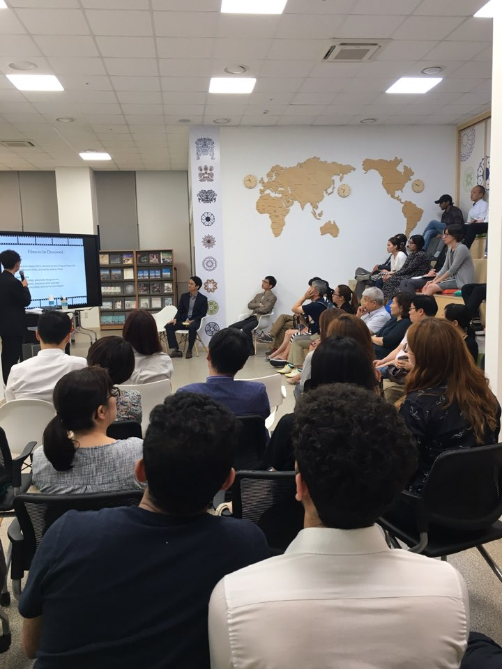 2017 IFEZ Global Center the 3rd Open Lecture & Community Talk썸네일