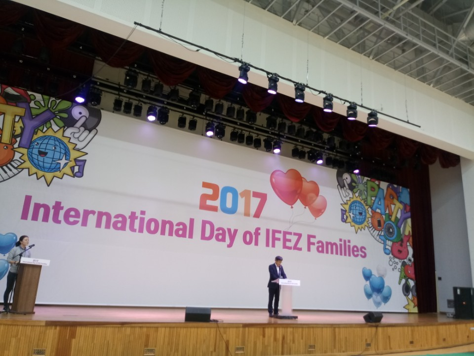 2017 International Day썸네일